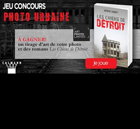 Concours photo Jerome Loubry